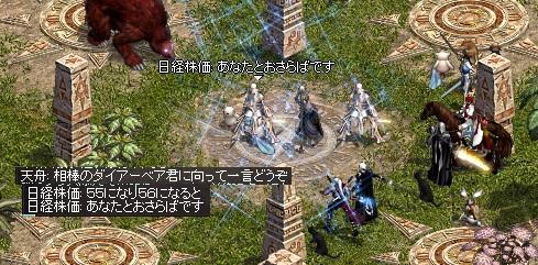 LinC0883.jpg