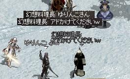 LinC0901.jpg