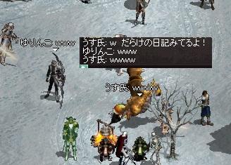 LinC0906.jpg