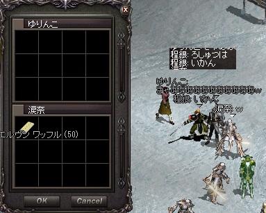 LinC0907.jpg