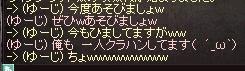 LinC0941.jpg