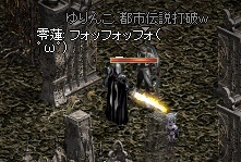 LinC0962.jpg