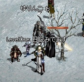 LinC0963.jpg