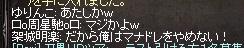 LinC1048.jpg