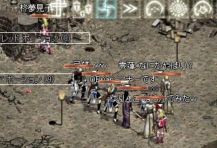 LinC1060.jpg