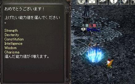 LinC1062.jpg