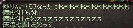 LinC1066.jpg