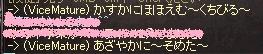 LinC1082.jpg