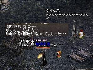 LinC1188.jpg