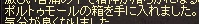 LinC1201.jpg