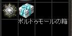 LinC1202.jpg