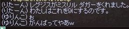 LinC1211.jpg
