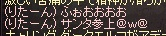 LinC1232.jpg