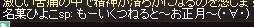 LinC1248.jpg