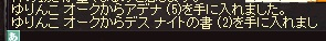 LinC1250.jpg