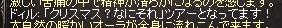 LinC1267.jpg