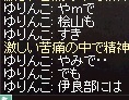 LinC1322.jpg