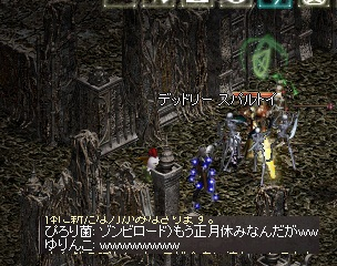 LinC1328.jpg