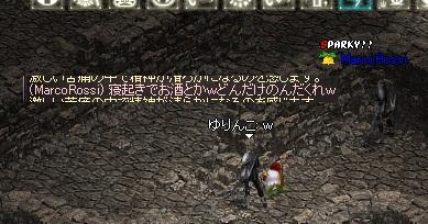 LinC1339.jpg