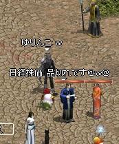 LinC1354.jpg