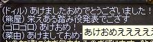 LinC1372.jpg