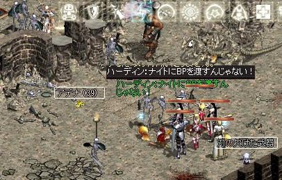 LinC1379.jpg