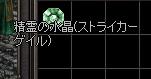 LinC1442.jpg