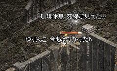 LinC1481.jpg