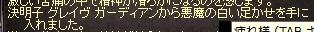 LinC1489.jpg