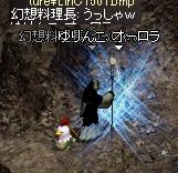 LinC1562.jpg