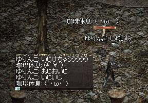 LinC1681.jpg