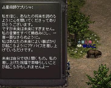 LinC1692.jpg