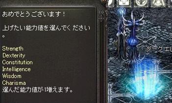 LinC1770.jpg