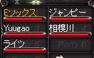 LinC1783.jpg