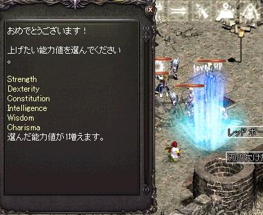 LinC1815.jpg