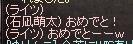 LinC1823.jpg