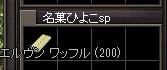 LinC1828.jpg