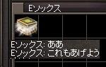 LinC1833.jpg