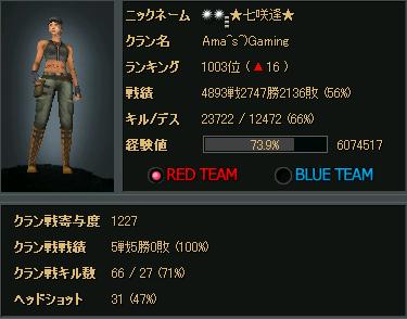 nanasaki.png