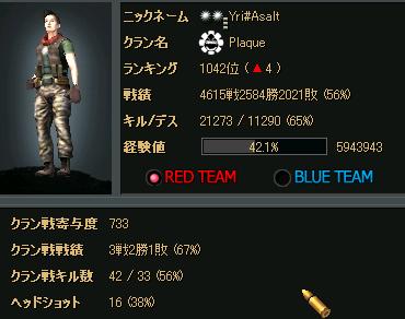 yuri00.png