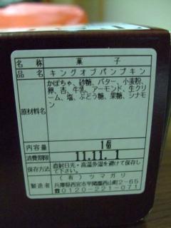 ☆★ 014