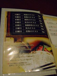 DSCF6995_20120828155134.jpg