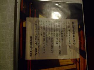 DSCF7008_20120828160335.jpg