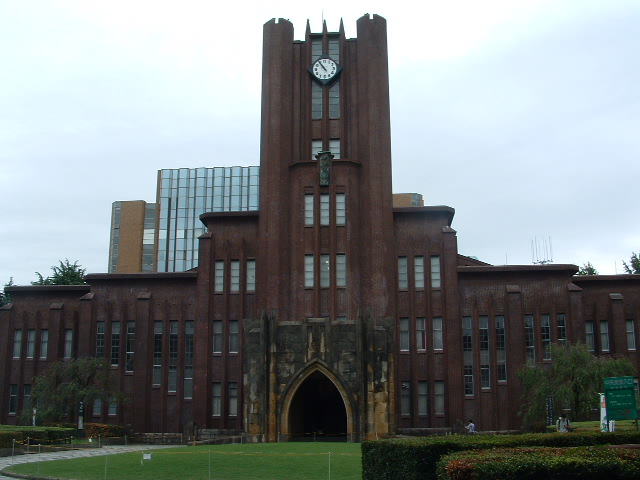 東京大学 H22.09.24 001