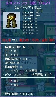 Maple110617_154720.jpg