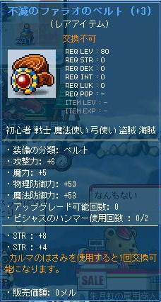 Maple110719_214431.jpg