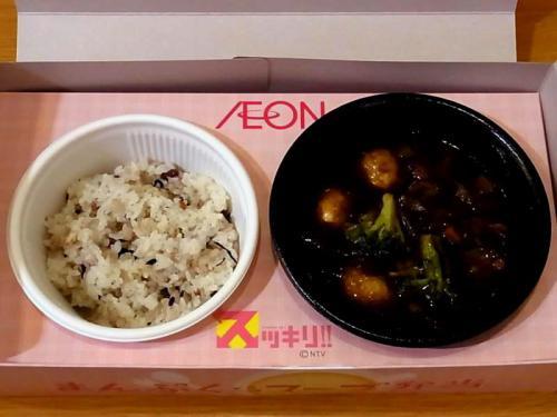 まんぷくスープ弁当2