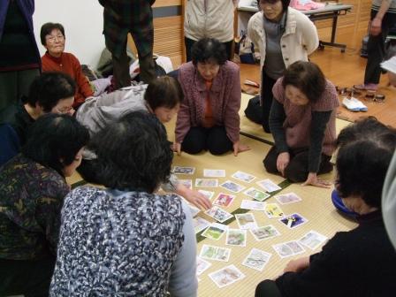 戸河内カルタ-01
