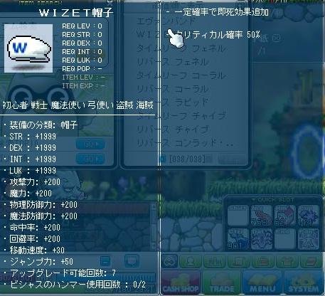Maple110104_073448.jpg