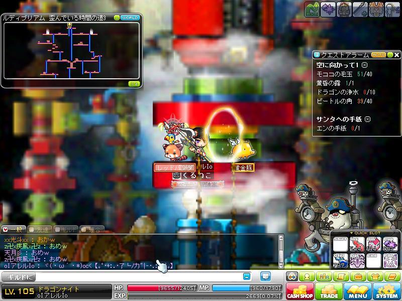 Maple110104_100643.jpg